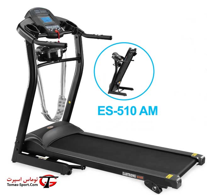 treadmill-TG-510AM