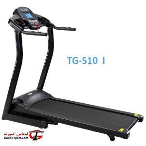 تردمیل خانگی - استرانگ مدل TG-510I