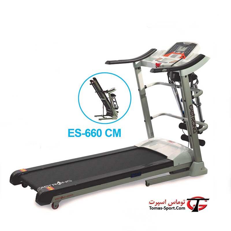 تردمیل استرانگ - ES-660 CM