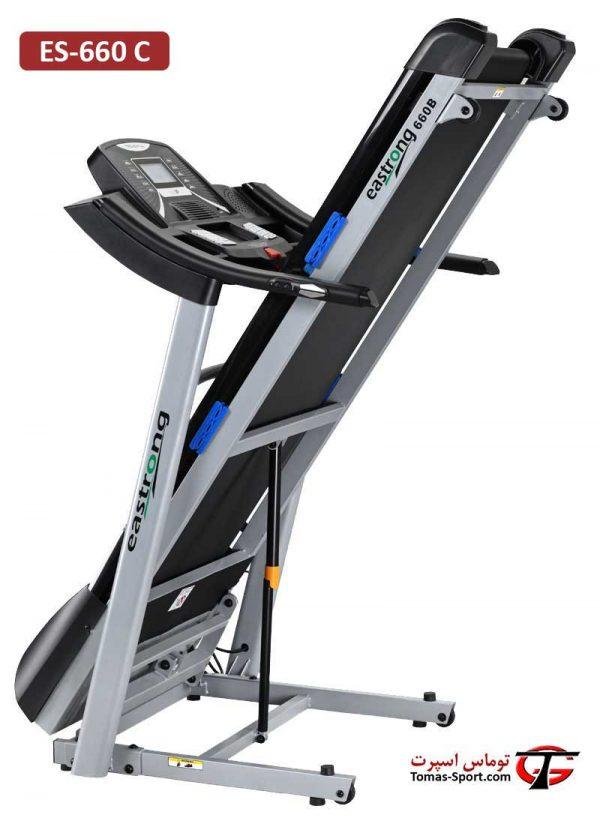 treadmill-660-A