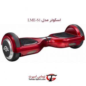 اسکوتر مدل LME-S1 اسمارت بالانس