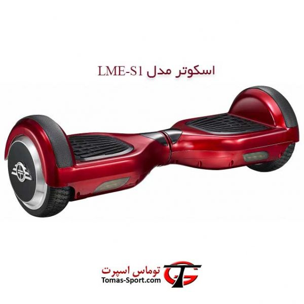 scooter-model-lme-s1-01