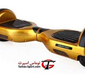 اسکوتر مدل LME-S1 رنگ طلایی