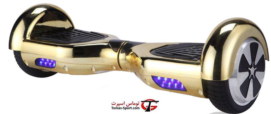 اسکوتر برقی مدل s1 - طلایی رنگ