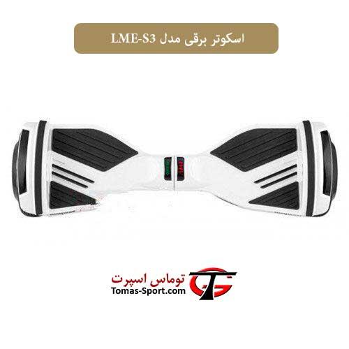 scooter-model-lme-s1-smart-balance
