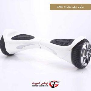 اسکوتر برقی مدل LME-S4