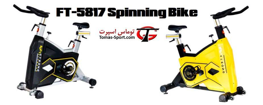 دوچرخه ثبت spinning