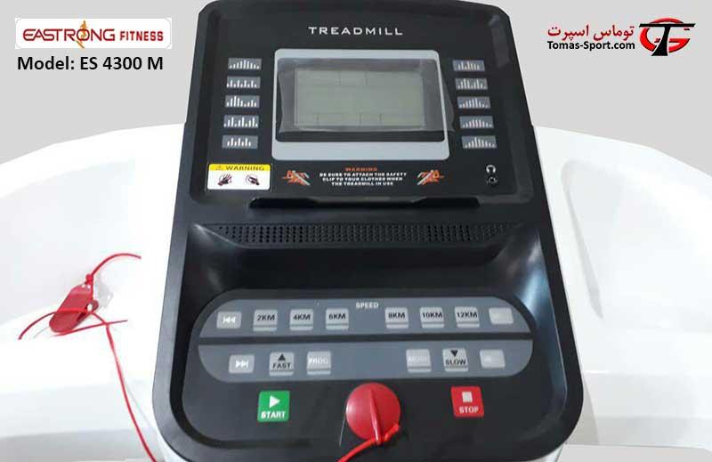 صفحه نمایش تردمیل ES-4300-M