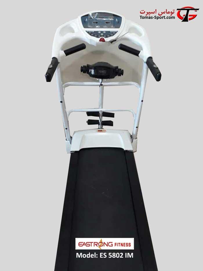 تردمیل خانگی استرانگ مدل ES-5802 IM